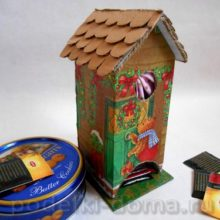 Мастер-класс «Чайный домик из картона»