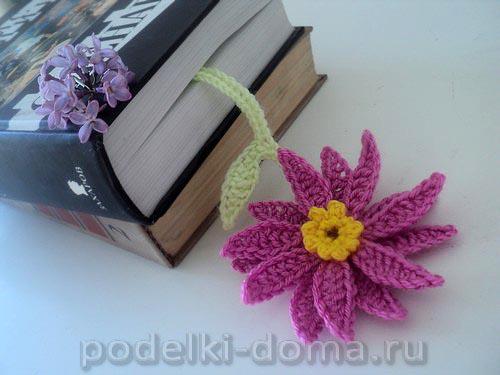 vyazanaya zakladka cvetok13