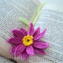 Вязаные закладки «Цветок» и «Перо»