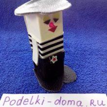 «Отважный моряк» и «Котик»