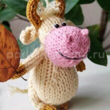 Мягкая игрушка «Бычок» (вязание спицами и крючком)