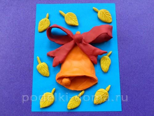 Как сделать открытку для учителя своими руками и из пластилина подделку, малыша открытки