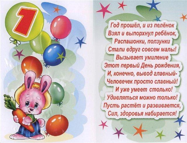 Картинки с днем рождения ребенку мальчику 9 лет