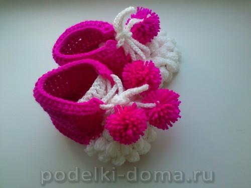 rozovye pinetki  kryuchkom23