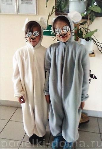 костюмы Мышата