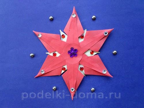 zvezda iz moduley14