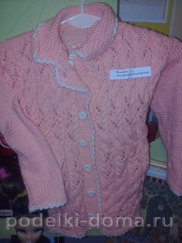 кофточка для девочки вязание спицы
