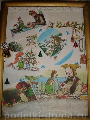 advent kalendar01