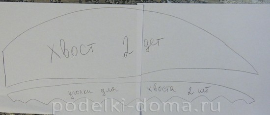 kostyum drakonchika05