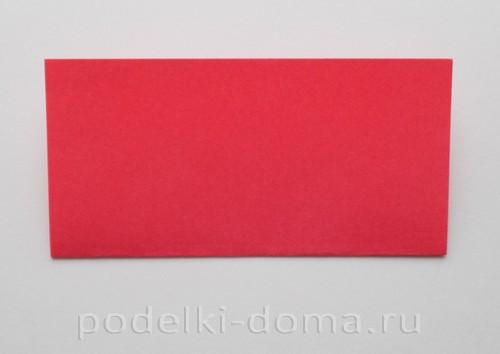 serdce origami bumaga02