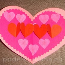 Сердечки-валентинки из бумаги, многослойные