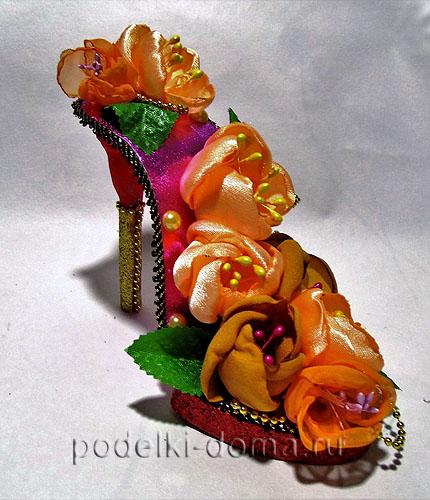 Цветок в виде туфельки