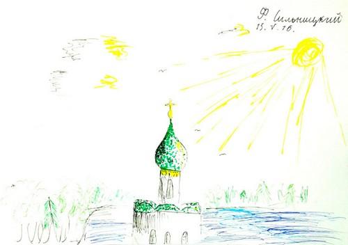 Федор Сильницкий, 7 лет.Храм. Самостоятельная работа
