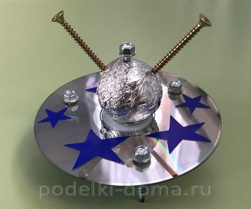 Давыдов Руслан. Летающая тарелка из диска