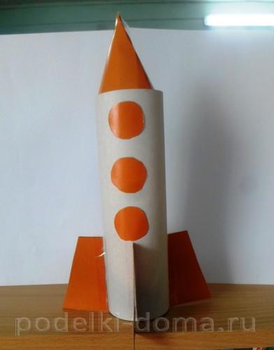 Моя ракета