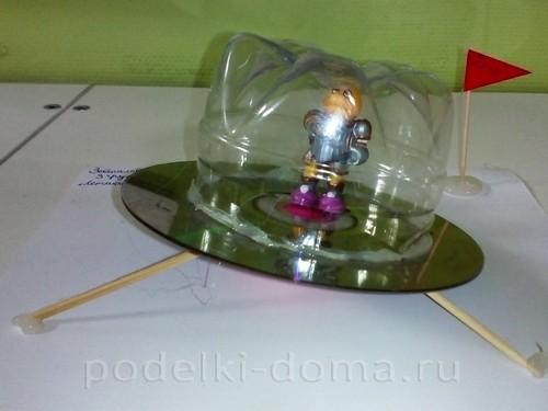 Зейналов. Летающая тарелка