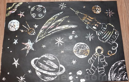 kosmos-gratazh