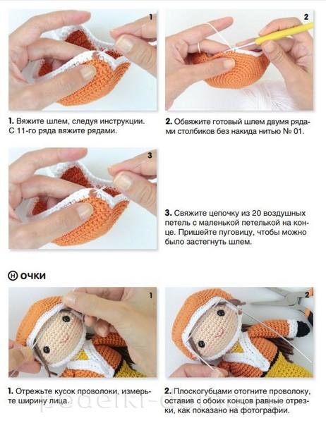 куклы амигуруми27