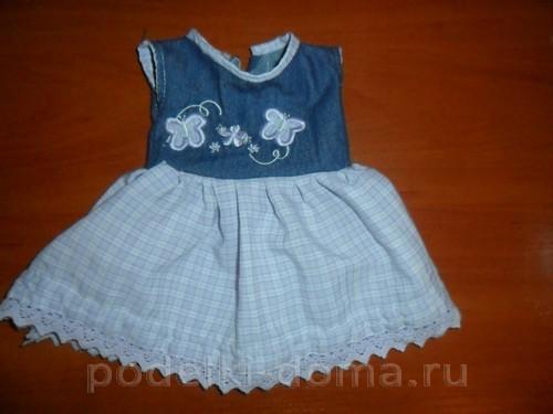 платье куклы беби борн19