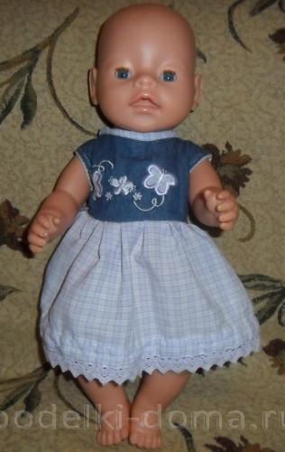 a703f57dcde Платье для куклы Беби Борн своими руками