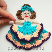 Аппликации для девочки, вязание крючком