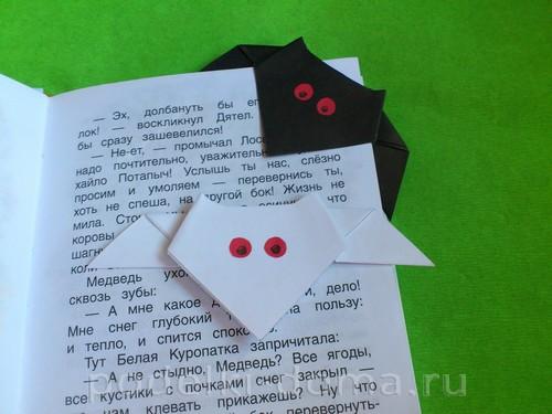 летучая мышь оригами 13