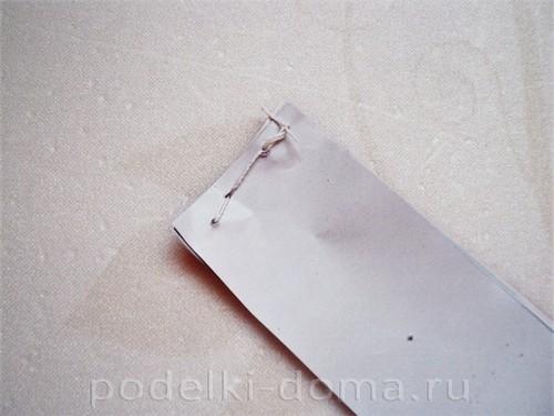 поделка радуга из бумаги 06