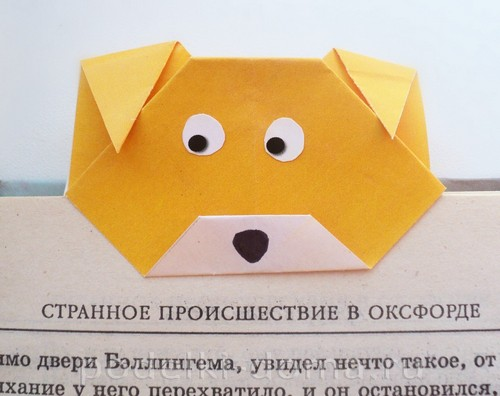 закладка из бумаги собачка 10