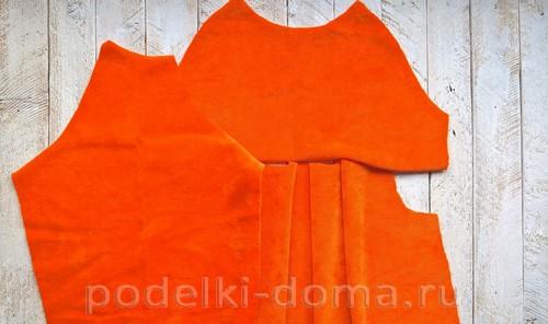 костюм морковки шитье 02