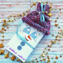 Сценарий «Новогоднее путешествие в страну сладостей»
