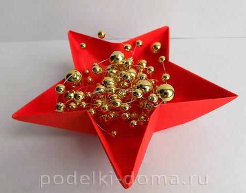 бумажная звезда-коробочка 24