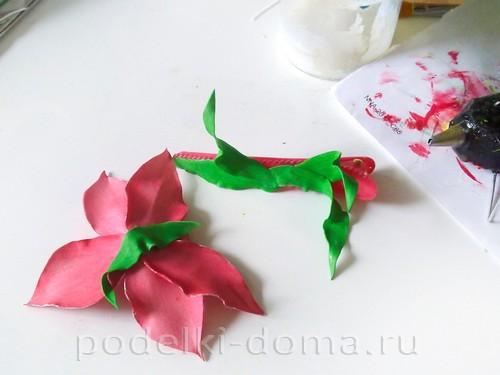 орхидея фоамиран 12