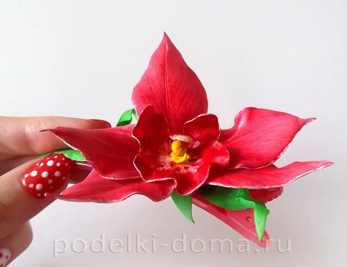 орхидея фоамиран 15