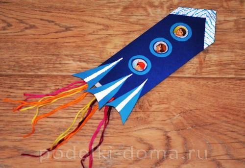 бумажная закладка ракета12