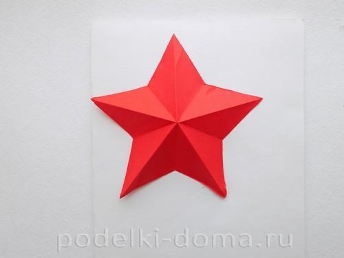 Открытка к 9 Мая с объемной звездой