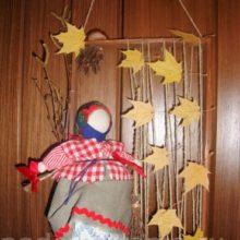 «Потанцуем, Осень?»