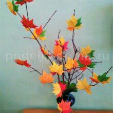 Осенние деревья из фоамирана и бумаги