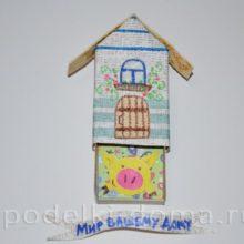 Поделка магнит «Свинка в домике»