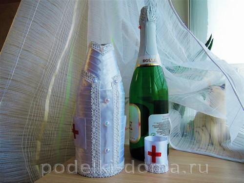 Шампанское для врача