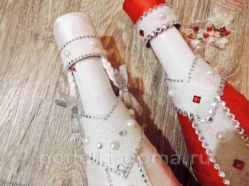 """Шампанское """"Дед Мороз и Снегурочка"""""""
