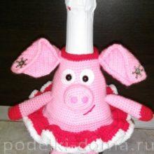 Свинка на шампанское