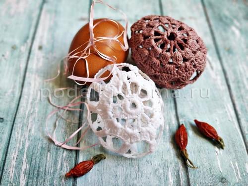 Вязаные мешочки для яиц на Пасху