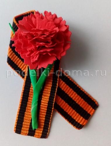 Мастер-класс «Георгиевская лента с гвоздикой из фоамирана»