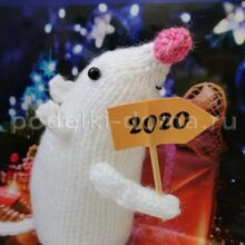 Вязаные мышки — 2020
