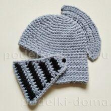 Шапка-шлем с забралом (вязание крючком)