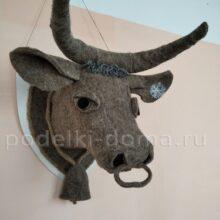 Голова быка из войлока