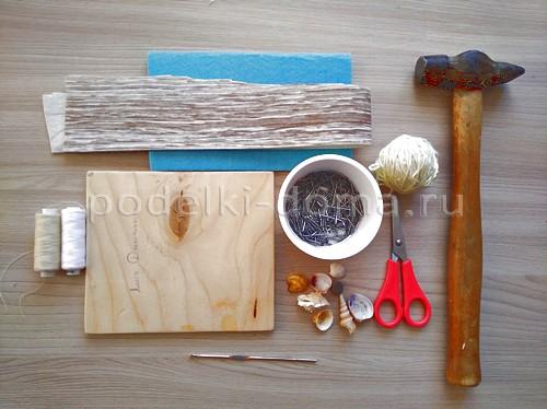 Рамка-сувенир из дерева «LOVE»