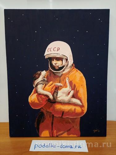 """Рисунки на тему """"Космос"""""""