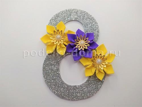 Цифра 8 с цветами из фоамирана, мастер-класс
