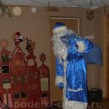 Сценарий развлекательной программы   «День рождения Деда Мороза»